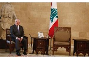 استقبال  جانانه دیپلماتیک لبنان از تیلرسون!
