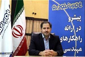 مرادی قائم مقام اجرایی مدیرعامل گروه صنعتی ایران خودرو شد