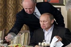 مداخله سرآشپز پوتین در انتخابات ریاست جمهوری آمریکا!