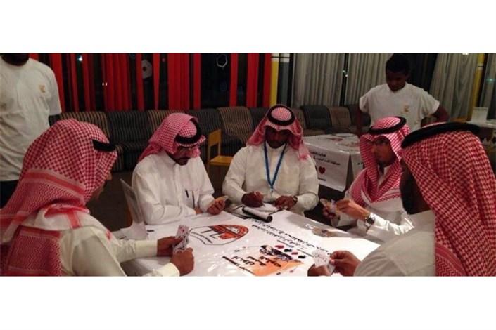 پشت پرده مجاز شدن بازی ورق در عربستان
