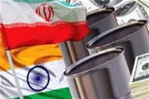 امیدواری هند به دریافت معافیت از تحریمهای آمریکا علیه ایران