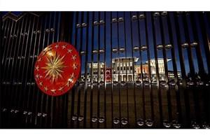 ترکیه از واشنگتن خواست تا اقداماتی را علیه پ.ک.ک انجام دهد