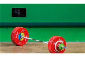 ترکیب نهایی تیم ملی وزنه برداری برای بازیهای آسیایی مشخص شد/ حضور سهراب و کیانوش در یک وزن
