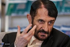 لزوم تسهیل گری سیاستهای اصل ۴۴ از سوی دولت/ سرمایه ایران۳ میلیون میلیارد تومان اعلام شد