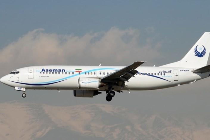 خروج هواپیمای تهران - یاسوج از رادار/ سقوط این هواپیما تایید نشده است