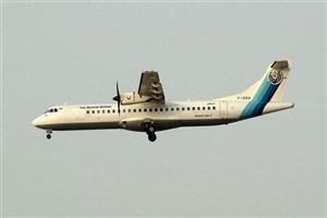 گفتگو با خانواده مسافران پرواز تهران-یاسوج