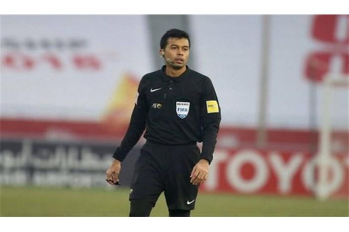 داور سنگاپوری قضاوت بازی پرسپولیس-السد را برعهده گرفت