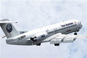 سقوط هواپیمای تهران-یاسوج تایید شد/ سرنشینان  هواپیما 66 نفر بودند + اسامی