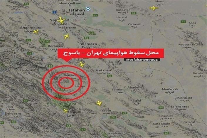 تیم ارزیاب پزشکی قانونی استان فارس به محل سقوط هواپیما اعزام شد