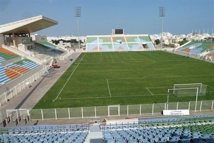 اعلام زمان نشست خبری و تصاویری از ورزشگاه محل بازی استقلال - الهلال