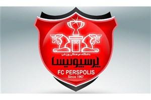 شکایت مجری اسپانسری  از باشگاه پرسپولیس