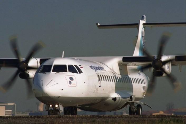 هنوز لاشه هواپیما پیدا نشده است