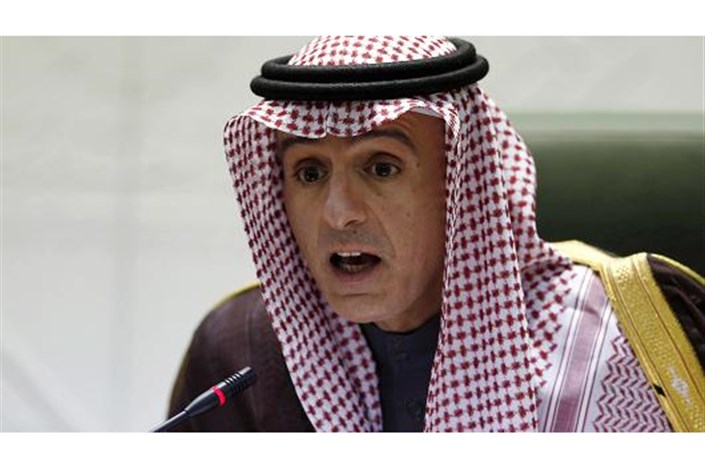 عربستان به دنبال رسیدن به انرژِی هسته ای است