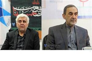 IAU Officials Express Condolences Over Plane Crash in Iran