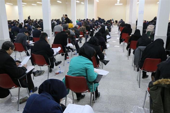 برگزاری آزمون EPT در اردبیل
