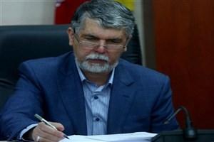 پیام تسلیت وزیر ارشاد در پی سقوط هواپیمای مسافربری تهران- یاسوج