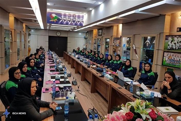 برگزاری مراسم افتتاحیه دوره توجیهی مسئولین تیم های لیگ برتر فوتسال بانوان
