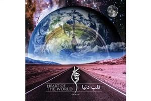 تازه ترین آلبوم گروه روهان منتشر شد+صوت