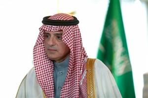 تردید  الجبیر در خواندن دستور ولیعهد عربستان+ فیلم