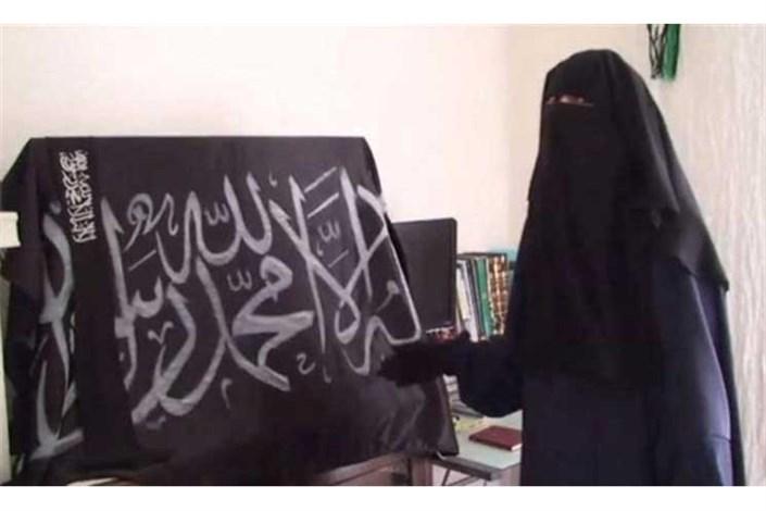 دادگاه عراق حکم اعدام یک زن داعشی اهل ترکیه را صادر کرد