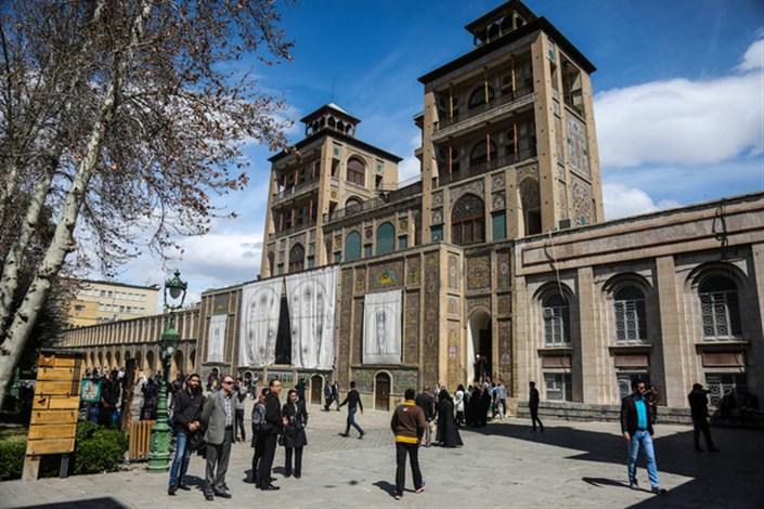 کاخ گلستان امروز تعطیل است