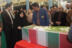 پیکر مطهر یک شهید گمنام در دانشگاه آزاد اسلامی یزد تدفین شد
