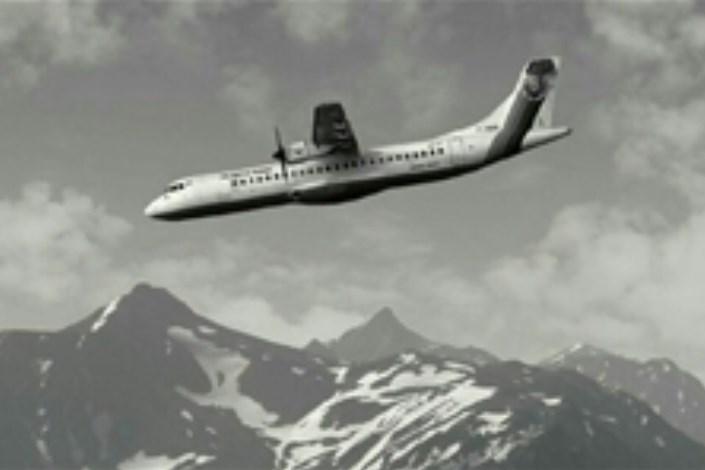 مقصران سقوط ATR  آسمان به دستگاه قضایی معرفی می شوند