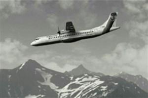 مقصران سقوط ATR آسمان به دستگاه قضایی معرفی میشوند