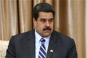 اعلام آمادگی ونزوئلا برای مذاکره با آمریکا