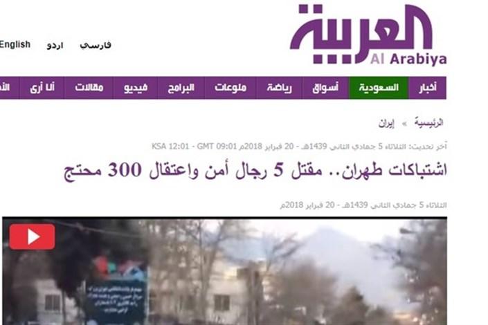 ذوق زدگی رسانه های «بلوک سعودی» از آشوبگری دراویش