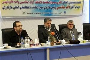 نخستین مأموریت بسیج کمک به دولت و رسیدن به جامعه اسلامی است