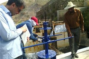 اختراع توربین آبی روتور کروی شکل تغییر یافته در واحد اردبیل