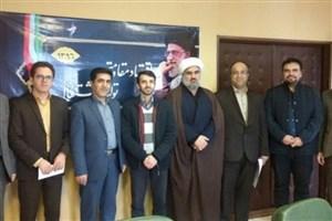 مدیر مرکز رشد و فناوری دانشگاه آزاد اسلامی الیگودرز معرفی شد
