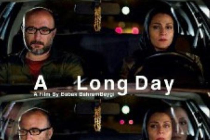 یک جایزه بین المللی برای سینمای ایران