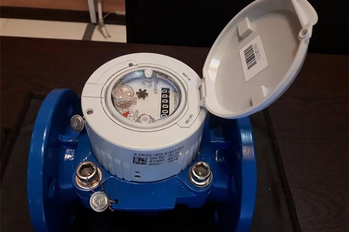 261 دستگاه کنتور آلمانی جایگزین کنتورهای کم کار آب در 10 شهر خراسان رضوی می شود