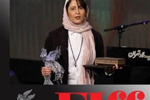 شرایط  حضور در بخش «نمایشهای بازار بینالملل» جشنواره جهانی فیلم فجر