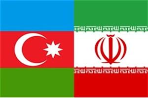 نگاه اجمالی به روابط نوین فرهنگی ایران و آذربایجان