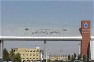 افتتاح دانشکده ایرانشناسی دانشگاه ولیعصر رفسنجان