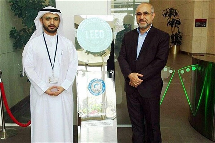 UAE IAU and University of Dubai to Expand Academic-Research Cooperation