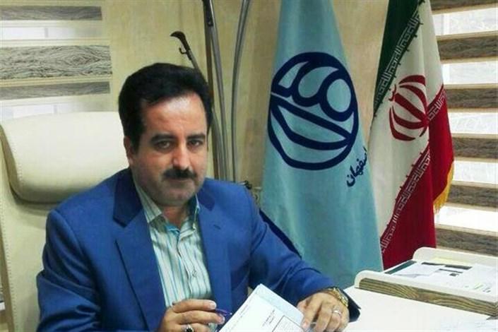 کتاب حقوق شهرداری96- اصفهان