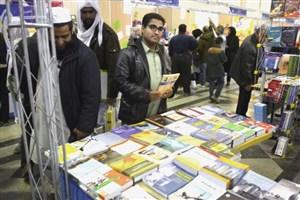 نمایشگاه استانی کتاب به سیستان و بلوچستان رسید