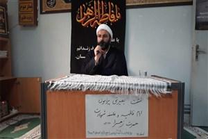 مراسم شهادت بانوی دو عالم حضرت فاطمه (س) در دانشگاه آزاد واحد رودبار