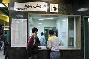 بلیت مترو گران شد/نرخ بلیت مترو ۱۳۹۷ در فرمانداری تصویب شد