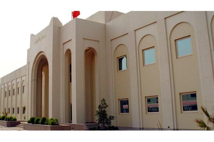 تصویب طرح ممانعت از شرکت احزاب مخالف در انتخابات بحرین
