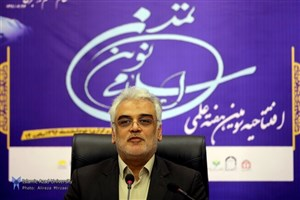 طهرانچی: خروج از سلطه غالب، لازمه تشکیل تمدن نوین اسلامی است / تمدن نوین اسلامی یک «باید» برای زندگی بشر امروز است