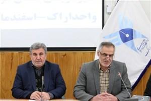 مدیر گزینش دانشگاه آزاد اسلامی استان مرکزی معرفی شد