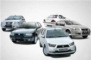 ایران خودرو در سال آینده  ۱۰ هزار دستگاه خودرو صادر می کند