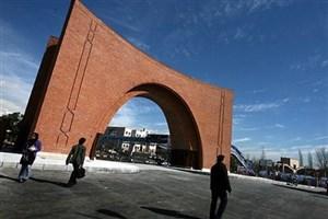 دانشگاه تربیت مدرس میزبان برگزاری سمینار فرصت های آموزشی و پژوهشی چین