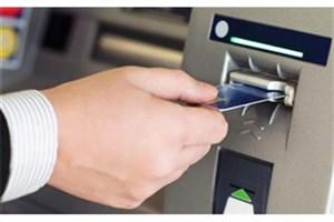 حساب بانکی ۸۶ دلال و قاچاقچی ارز مسدود شد
