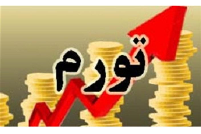 نرخ تورم بهمن ماه ۹.۹ درصد شد
